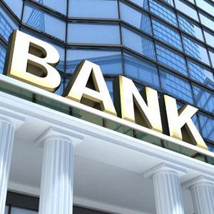 Банки Бабаево