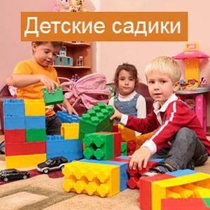 Детские сады Бабаево