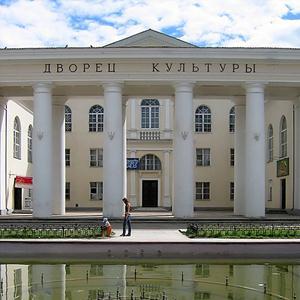 Дворцы и дома культуры Бабаево