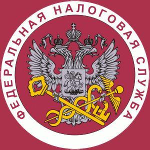 Налоговые инспекции, службы Бабаево