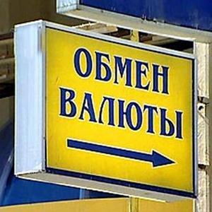 Обмен валют Бабаево