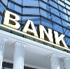 Банки в Бабаево
