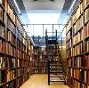 Библиотеки в Бабаево