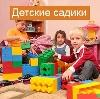Детские сады в Бабаево