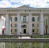 Дворцы и дома культуры в Бабаево