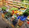 Магазины продуктов в Бабаево